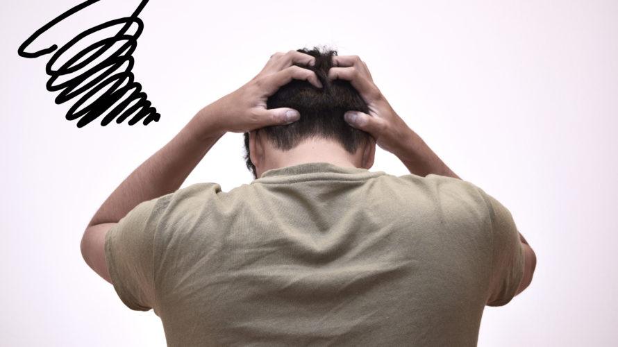 【家庭教師】東大生でも起きがちなご家庭とのトラブル5選!対処法は?